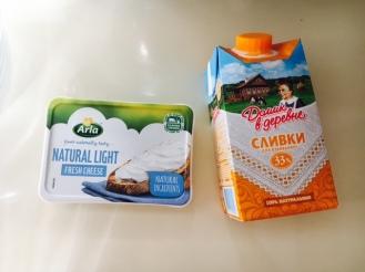 Arla - კრემ - ყველი, ნაღები ცხოველური - 33 %